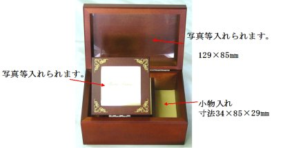 18弁宝石箱C(高音質)