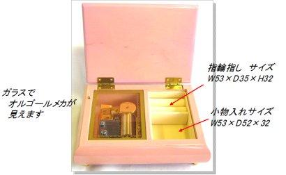 30弁高級天使の宝石箱(L)ピンク