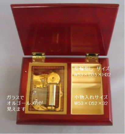23弁天使の宝石箱(L)ワイン