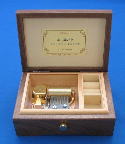 30弁高級ミドルウォールナット宝石箱