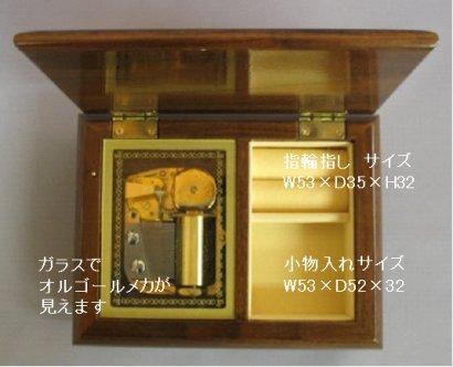 30弁高級天使の宝石箱(L)ダークブラウン