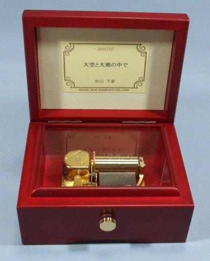 30弁高級ミニメープルワインBOX
